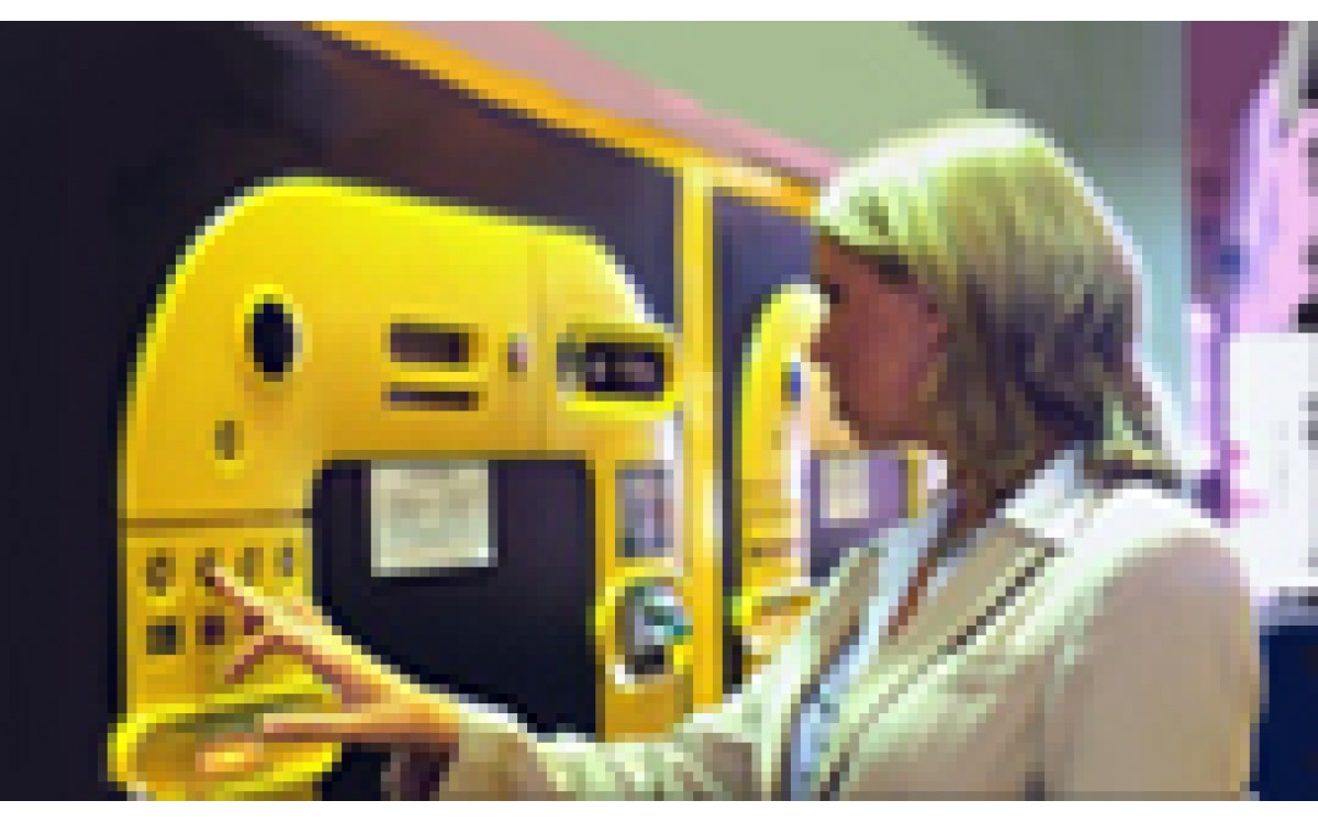 Integrating Peripheral Devices in an ATM